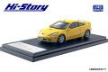[予約]Hi-Story(ハイストーリー) 1/43 トヨタ セリカ SS-II Super Strut Package (1999) スーパーブライトイエロー