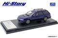 Hi-Story(ハイストーリー) 1/43 SUBARU LEGACY TOURING WAGON GT-B Limited(1997)  ロイヤルブルー・マイカ