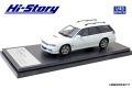 Hi-Story(ハイストーリー) 1/43 SUBARU LEGACY TOURING WAGON GT-B Limited(1997)  ピュアホワイト