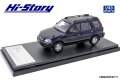 Hi-Story(ハイストーリー) 1/43 Honda CR-V (1995) アドリアティックブルー・パール