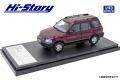 Hi-Story(ハイストーリー) 1/43 Honda CR-V (1995) スパニッシュローズ・パール