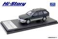 Hi-Story(ハイストーリー) 1/43 トヨタ カローラ WAGON G-TOURING (1995) フォレストライトトーニングII
