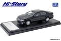 Hi-Story(ハイストーリー) 1/43 Toyota ARISTO 3.0V (1994) ブラック