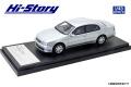 Hi-Story(ハイストーリー) 1/43 Toyota ARISTO 3.0V (1994) シルバーメタリック