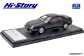 [予約]Hi-Story(ハイストーリー) 1/43 Honda PRELUDE SiR (1996) スターライトブラックパール
