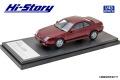 [予約]Hi-Story(ハイストーリー) 1/43 Honda PRELUDE SiR (1996) ボルドーレッドパール