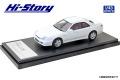 [予約]Hi-Story(ハイストーリー) 1/43 Honda PRELUDE SiR (1996) タフタホワイト