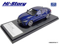 Hi-Story(ハイストーリー) 1/43 日産 スカイライン GT Type SP (2020) ディープオーシャンブルー
