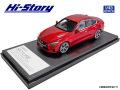 Hi-Story(ハイストーリー) 1/43 日産 スカイライン GT Type SP (2020) カーマインレッド