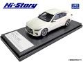 Hi-Story(ハイストーリー) 1/43 日産 スカイライン GT Type SP (2020) ブリリアントホワイトパール