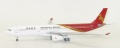 InFlight Model 1/200 A330-300 深圳航空 B-8865 With Stand