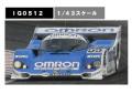 ignition model(イグニッションモデル) 1/43 OMRON Porsche 962C (#55) 1989 JSPC ★生産予定数:140pcs