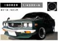 ignition model(イグニッションモデル) 1/43 マツダ Savanna (S124A) Green ★生産予定数:120pcs