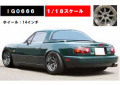 ignition model(イグニッションモデル) 1/18 Eunos Roadster (NA) Green ★生産予定数:140pcs