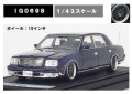 ignition model(イグニッションモデル) 1/43 トヨタ Century (GZG50) Dark Blue ★生産予定数:120pcs