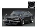 [予約]ignition model(イグニッションモデル) 1/18 マツダ サバンナ (S124A) ブラック ★生産予定数:140pcs ※Watanabe-Wheel