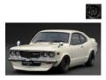 [予約]ignition model(イグニッションモデル) 1/18 マツダ サバンナ (S124A) ホワイト ★生産予定数:120pcs ※Watanabe-Wheel