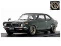 ignition model(イグニッションモデル) 1/43 トヨタ スプリンター トレノ(TE27) グリーン ★生産予定数:120pcs ※Watanabe-Wheel