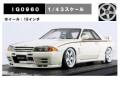 ignition model(イグニッションモデル) 1/43 日産 Skyline GT-R Nismo (R32) White ★生産予定数:140pcs