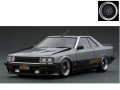 ignition model(イグニッションモデル) 1/18 日産 スカイライン 2000 RS-Turbo (R30) シルバー ※EN-Wheel ★生産予定数:160pcs