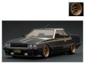 ignition model(イグニッションモデル) 1/18 日産 スカイライン 2000 RS-Turbo (R30) ブラック ※Watanabe-Wheel ★生産予定数:160pcs