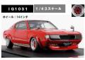 ignition model(イグニッションモデル) 1/43 トヨタ Celica 2000GT LB (RA25) Red ★生産予定数:100pcs