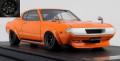ignition model(イグニッションモデル) 1/43 トヨタ Celica 2000GT LB (TA27) Orange ★生産予定数:140pcs