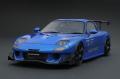 ignition model(イグニッションモデル) 1/18 マツダ RX-7 (FD3S) RE 雨宮 ブルー ★生産予定数:140pcs