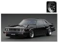 ignition model(イグニッションモデル) 1/18 日産 スカイライン 2000 GT-ES (C210) ブラック ※Ron-Wheel ★生産予定数:200pcs