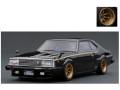 [予約]ignition model(イグニッションモデル) 1/18 日産 スカイライン 2000 Turbo GT-ES (C211) ブラック ★生産予定数:200pcs