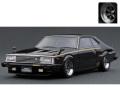 ignition model(イグニッションモデル) 1/18 日産 スカイライン 2000 Turbo GT-ES (C211) ブラック ※Ron-Wheel ★生産予定数:160pcs