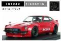 ignition model(イグニッションモデル) 1/43 PAMDEM S30 Z Red Metallic ★生産予定数:120pcs