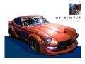 [予約]ignition model(イグニッションモデル) 1/43 日産 フェアレディZ(S30) STAR ROAD レッド ★生産予定数:100pcs