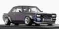 <宮沢模型限定>ignition model(イグニッションモデル) 1/43 日産 スカイライン 2000 GT-R KPGC10 メタリックパープル/グリーン ★生産予定数:97pcs