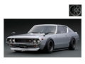 ignition model(イグニッションモデル) 1/12 日産 スカイライン 2000 GT-R (KPGC110) シルバー ★生産予定数:100pcs