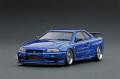 ignition model(イグニッションモデル) 1/43 日産 スカイライン GT-R Mine's (R34) ベイサイドブルー ★生産予定数:120pcs