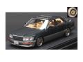 [予約]ignition model(イグニッションモデル) 1/43 トヨタ セルシオ (F10) ダークグリーン ★生産予定数:100pcs