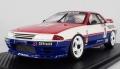 [予約]ignition model(イグニッションモデル) 1/18 スカイライン GT-R #1 1991 Bathurst 1000 Winner ★生産予定数:120pcs