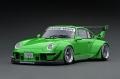 【SALE】ignition model(イグニッションモデル) 1/18 RWB 993 Green ★生産予定数:140pcs