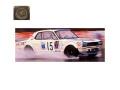 ignition model(イグニッションモデル) 1/18 Nissan Skyline 2000 GT-R (KPGC10) (#15) 1972 Fuji 300km Speed Race  ★生産予定数:120pcs