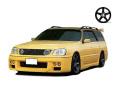 [予約]ignition model(イグニッションモデル) 1/43 Nissan STAGEA 260RS (WGNC34) Yellow ★生産予定数:100pcs