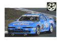 ignition model(イグニッションモデル)1/18 Biyo Supra Turbo (#36) 1989 JTC ★生産予定数:100pcs