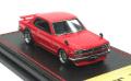 ignition model(イグニッションモデル) 1/64 日産 スカイライン 2000 GT-R (KPGC10) レッド