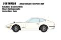 [予約]IDEA(イデア) 1/18 日産フェアレディZ432(PS30) 1969 ホワイト