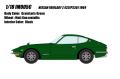 [予約]IDEA(イデア) 1/18 日産フェアレディZ432(PS30) 1969 グリーン