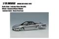 [予約]IDEA(イデア) 1/18 ホンダ NSX-R (NA1) 1992 セブリングシルバーメタリック