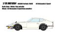 IDEA(イデア) 1/18 日産 フェアレディ 240ZG 1971 -RS Watanabe 8 spoke- ホワイト