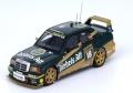 """[予約]【お1人様5個まで】INNO Models(イノモデル) 1/64 AMG 190E 2.5-16 EVOII #18 Zakspeed """"Diebels Alt"""" DTM 1992"""