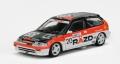 """[予約]【お1人様5個まで】INNO Models(イノモデル) 1/64 ホンダ シビック EF3 #20 """"RAZO"""" 津々見 Macau Guia Race Class Winner 1989"""