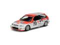 """【お1人様5個まで】INNO Models(イノモデル) 1/64 ホンダ シビック EF9 #10 """"IDEMITSU"""" 中子 Macau Guia Race 1990"""
